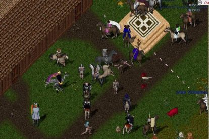 ultimaonline3