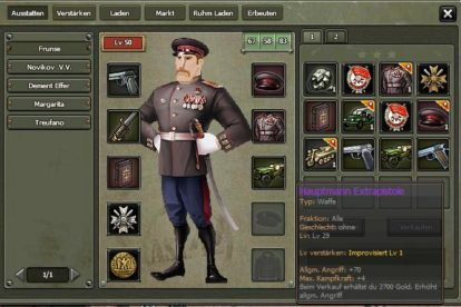 iron marshal2