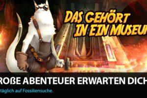 2012 08 23 aion ArchaeologyEvent DE