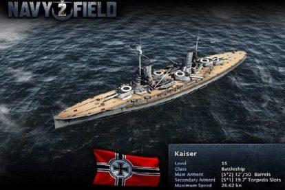 NavyfieldII.3jpg