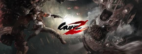 gunz 2 beta gewinnspiel