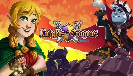 Knights and Dragons