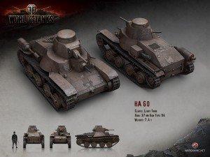 World of Tanks - Japan