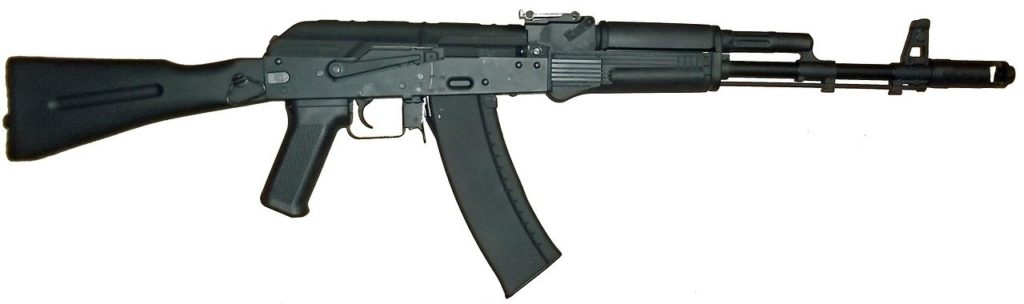 Call of Duty Warzone Waffe