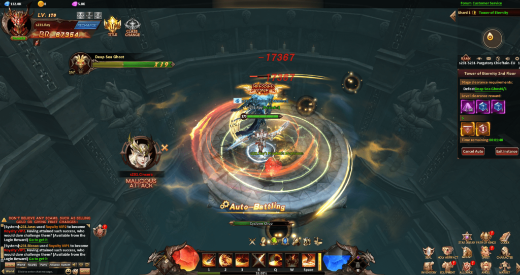 League of Angels Heavens Fury Screenshot 5