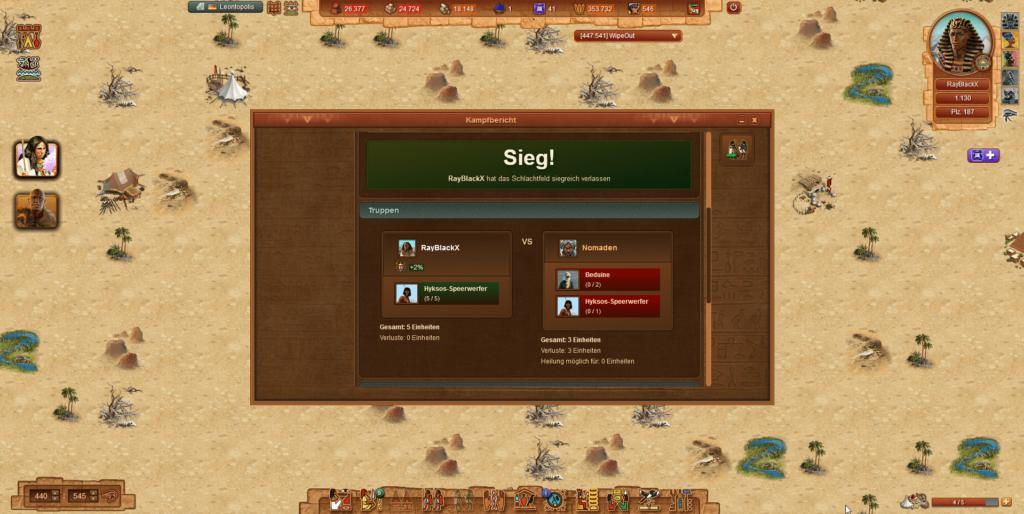 Anocris Screenshot 8